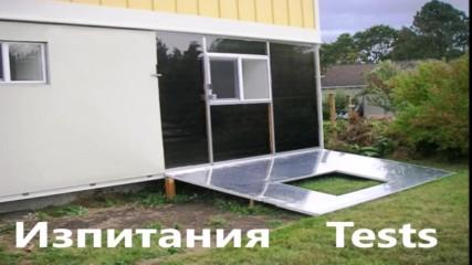 Bipv facade solar Pv boosted by flat solar reflectors