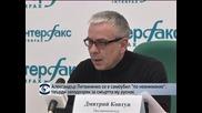 """Александър Литвиненко се е самоубил """"по невнимание"""", твърди заподозрян за смъртта му руснак"""