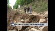 Буря откъсна от света три села в Петричко
