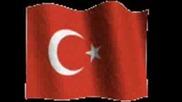 Химн На Турция
