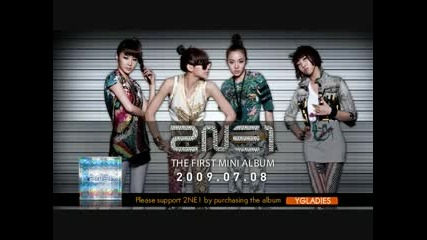 2ne1 - Pretty Boy