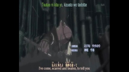 Naruto Shippuuden opening 6 (download link)