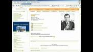 Компютъра на Медведев - Клуб Веселъх И Находчевъх - Компьютер Медведева