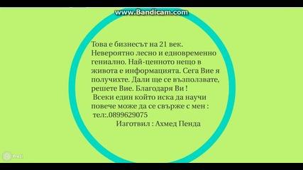 Видео - (2014-11-23 14:47:01)