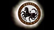 Sleipnir-Rebellion