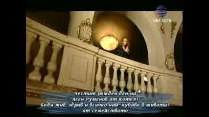 Emiliq Feat Nidal Kaisar - Bezumna Lubov