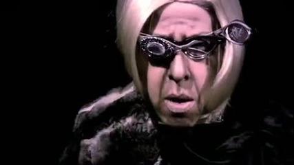 Ужас! Баба Гага - Alejandro *