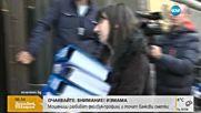 В ПЛЕНАРНАТА ЗАЛА: Референдумът на Слави Трифонов влиза в парламента