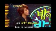 [ Бг Превод ] Nan - Gd & Top [ Big Bang] + Daesung, Uee, Yonghwa - 6/8