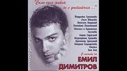 Емил Димитров - Дива Самодива