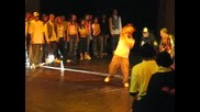 The Center - Централно - Hip - Hop