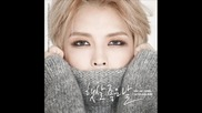 Бг Превод! Kim Jaejoong - A Sunny Day ( Feat. Lee Sang Gon )