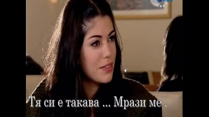 Erreway 2 ep