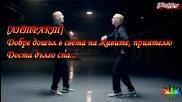 Eminem - Evil Twin [+ Превод]