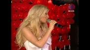 Емилия - С Теб Да Полудея (live)