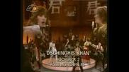 Dschinghis Khan - Dschinghis Khan