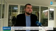 Водачът на джип с руски номер спира с протестите