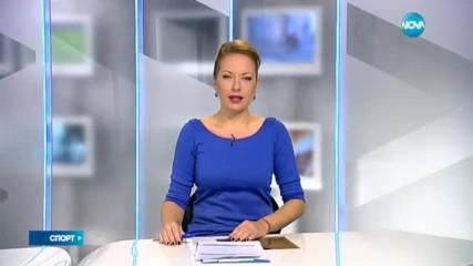 Спортни новини (20.11.2016 - обедна емисия)