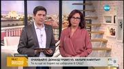 В печата: Българка болна от зика