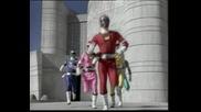 Power Rangers Turbo - 44/45