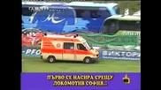 Господари на ефира 22/05/2009 Смях със Здравей България и Канал 3 * Hq *