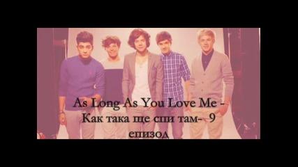 As Long As You Love Me. Девети епизод.