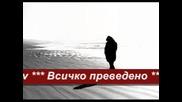 Извинявай - Никос Вертис (превод)