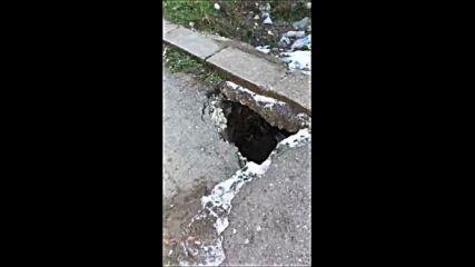 МОЯТА НОВИНА: Метър и половина дупка в тротоара
