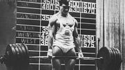 Тренировка за сила по програмата на Бил Стар (5х5) - тренировка №2