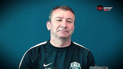 Стамен Белчев: Целта е влизане в Първа лига, държа на дисциплината