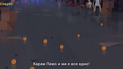 Leningrad ft. Glukozа ft. St Ju-ju / Ленинград ft. (ft. St) Жу-жу Bg Превод!