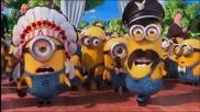Жълтите Миньончета пеят на сватбата на Гру и Луси !! Смях!!!