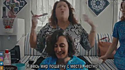 Домът, в който си роден е твоята съдба еп.14 Руски суб.