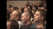 Русь - / превод / - Николай Емелин