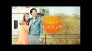 Sunboat - Little Suns [ It's Okay, That's Love Ost]