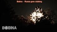 Bobina ft. Shahin Badar - Delusional [promo Video]