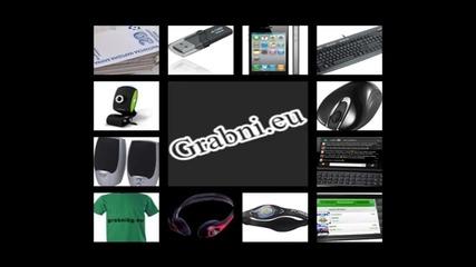 Grabni.eu - Сайт с Награди