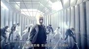 Бг. Превод Exo- M - Overdose Music Video