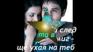 Ухание