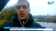 Застреляха заподозрения за атентата в Берлин - централна емисия