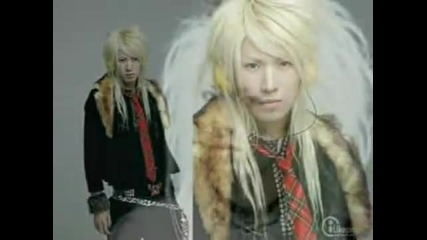 Rose (exmember of The Trax)