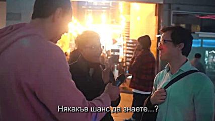 Лудия репортер в Америка Анкета Какво знаят чужденците за България