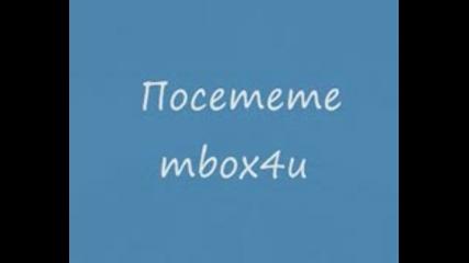 mbox4u