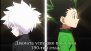 Hunter x Hunter 2011 Episode 28 Bg Sub