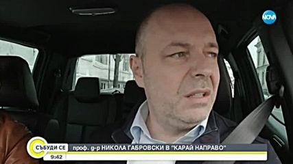"Заместник-директорът на УМБАЛСМ ""Н. И. Пирогов"