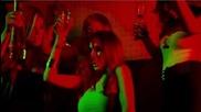 Trina - White Girl (feat. Flo Rida & Git Fresh)