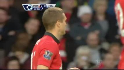 """Капитанът на Юнайтед каза сбогом на """"Олд Трафорд"""""""