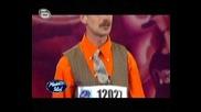 Music Idol 3 - Един Истински Патриот