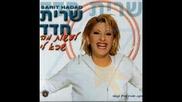 Sarit Hadad - La'asot Ma Sheba Li