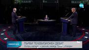 COVID-19 - основна тема по време на дебата между Тръмп и Байдън